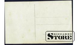 Старинная открытка времён Ульманиса. Сёстры