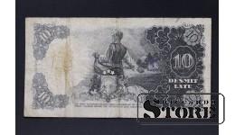 БАНКНОТА , ЛАТВИЯ , 10 ЛАТ 1938 год - AF 037759