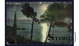 Старинная открытка Российской Империи Ночь в Крыму