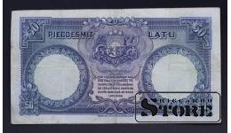 Банкнота, Латвия , 50 лат 1934 год - 221366