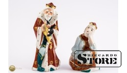 Karalis Zirnis un princese Nesmaidīte - reta