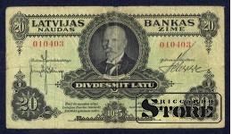 БАНКНОТА , ЛАТВИЯ , 20 Лат 1925 год - 010403