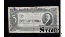 5  červonci, 1937, 400636 ЬП