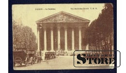 Старинная открытка Париж 1926 г.