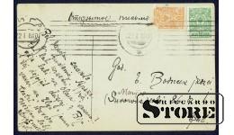 Коллекционная открытка Сбор винограда  (иллюстрация картины Осень)