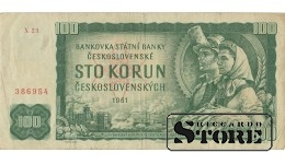 100 Korun 1961 год