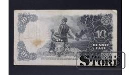 БАНКНОТА , ЛАТВИЯ , 10 ЛАТ 1938 год - AB 094114
