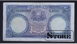 БАНКНОТА, ЛАТВИЯ , 50 ЛАТ 1934 ГОД - 683786