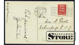 """Старинная эстонская открытка """"После грозы"""""""