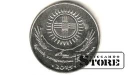 50 тенге 2015 - 550 лет Казахскому ханству