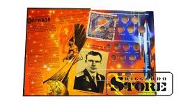 Набор Альбомов-книг для хранения монет СССР регулярного выпуска 1961-1991 гг