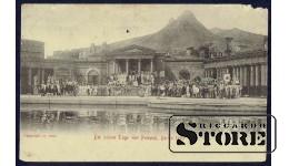 Старинная немецкая открытка Берлин 1905 год