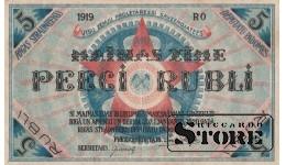 ЛАТВИЯ,5 РУБЛЕЙ 1919 ГОД