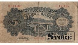 БАНКНОТА , ЛАТВИЯ , 5 лат 1940 год  - В141465