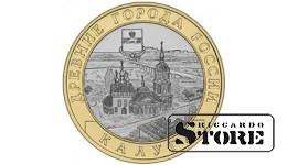 10 рублей Калуга 2009, ММД