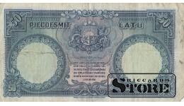 Банкнота, 50 лат 1934 год - 795498