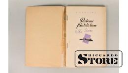 Книга, Озолиньш, Советы филателистам, 1962 г.