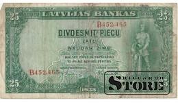 Latvia, 25 lati 1938 gads B452,465