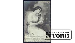 Коллекционная открытка Российской Империи Девушка с Арфой