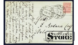 Коллекционная открытка Российской Империи Река в лесу