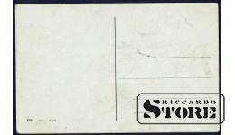 Старинная открытка Тарту