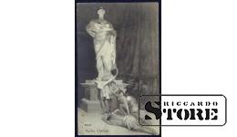 Старинная открытка Святыня