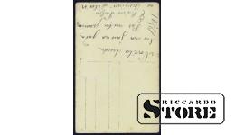 Старинная открытка времён Ульманиса. Групповое фото на память