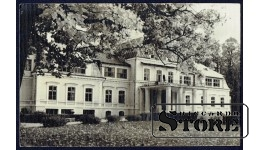 Старинная открытка Общественное здание