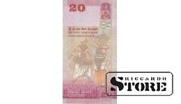 20 rupees, Sri Lanka 2010