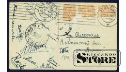 Коллекционная открытка Российской Империи К Весне. Святославский