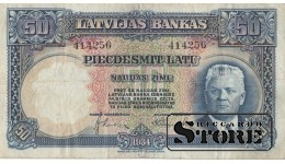 Банкнота, 50 лат 1934 год - 414256