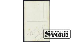 Старинная открытка времён Ульманиса. Гимназисты