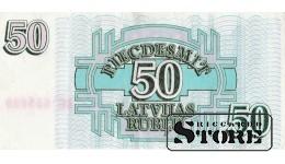 ЛАТВИЯ, 50 РУБЛЕЙ 1992 ГОД - RC 659680