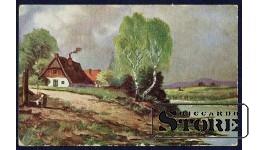 Коллекционная открытка Времён Ульманиса Хутор
