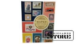 Альбом-планшет на 8 листов для хранения марок, без титульного листа