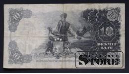 БАНКНОТА , ЛАТВИЯ , 10 ЛАТ 1938 год -  AF 170343