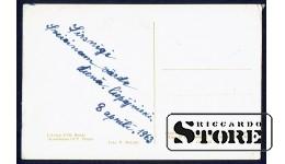 Коллекционная открытка Ренда