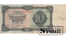 Банкнота , 10 лат 1933 год - B145072