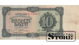 LATVIA, 10 Lati 1933 gads - B145072