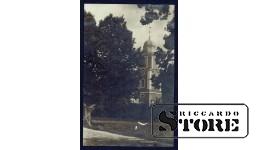 Старинная открытка времён Ульманиса Башня