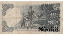BANKNOTE , LATVIA, 10 LATI 1938 GADS - АЕ 149784