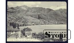 Старинная открытка Российской Империи Приморский Город