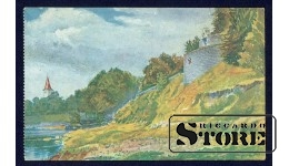 Старинная открытка времён Ульманиса У берега