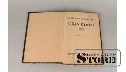 Книга, Янис Яунсудрабиньш, Цветы ветра, История Расмы, 1931 г.