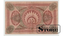 Банкнота , 10 РУБЛЕЙ 1919 ГОД - Вв 245119