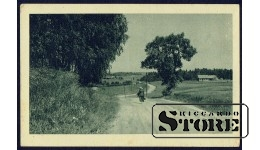 Старинная открытка Вид Латгалии
