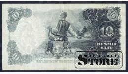 БАНКНОТА , ЛАТВИЯ , 10 ЛАТ 1938 - AG 172843