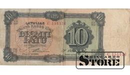 Банкнота ,  10 лат 1933 год  - C 1511136