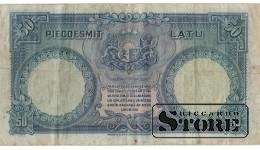 50 лат 1934 год