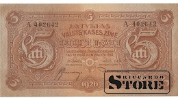 Проект денежной купюры номиналом 5 лат 1926 года. В обращение не поступали